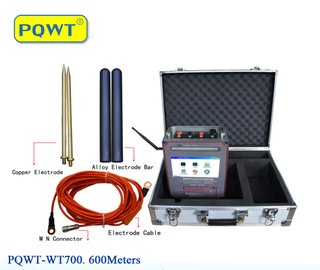 PQWT-WT700.600M Mine Locator